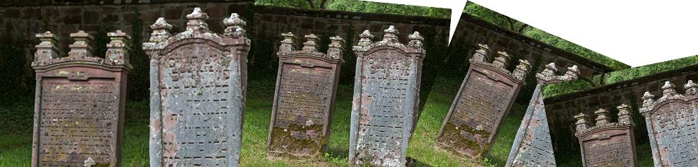 jüdischer Friedhof Schmieheim