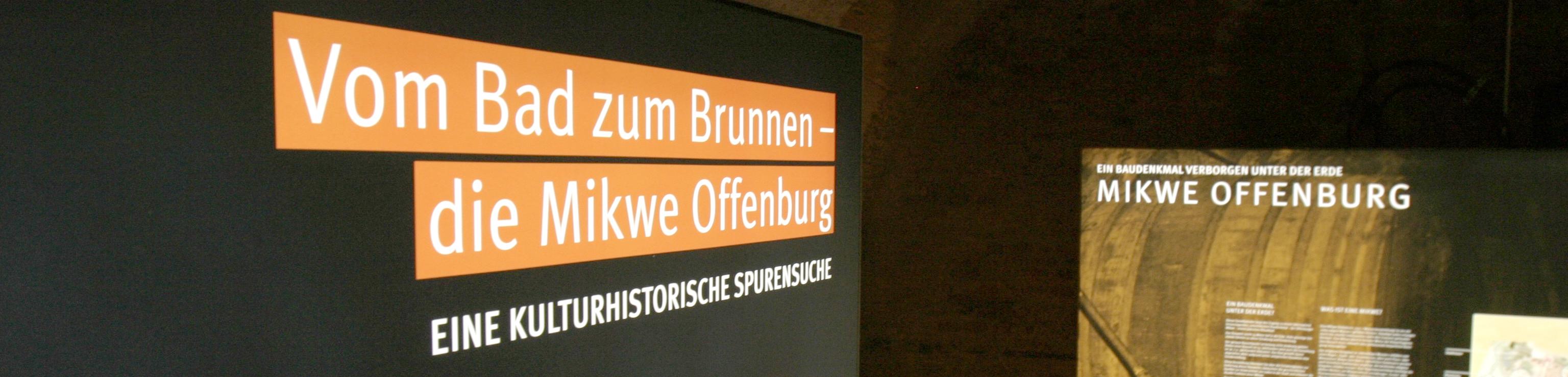 Mikwe Offenburg, Foto: Steffen Krauth